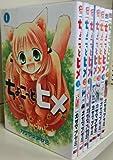 ちょこっとヒメ コミック 全7巻完結セット (ガンガンコミックスONLINE)