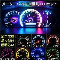 トヨタ イプサム SXM10系前期 LEDメーターパネルセット (緑)