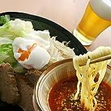 ご当地麺 広島つけ麵 「辛辛つけ麵」辛味パウダー付 さらに激辛に しこしこ 低温熟成麺 冷麺 ラーメン