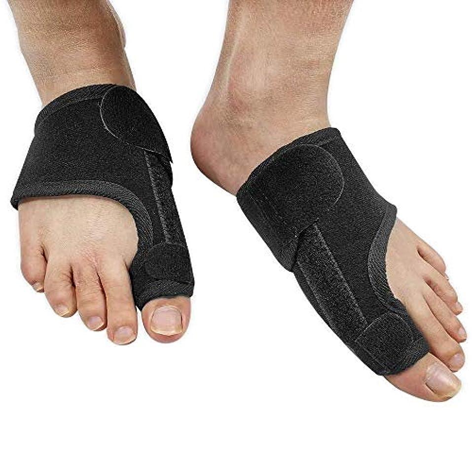 周辺靴遠征外反母tho矯正装具、夜間滑液包炎副木親指つま先副子サポート付き副子サポート調節可能なショルダーストラップ