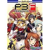 ペルソナ3フェス4コマKINGS (IDコミックス DNAメディアコミックス)