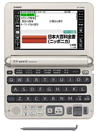 カシオ電子辞書エクスワード生活・教養モデルXD-Y6500GDゴールドコンテンツ140