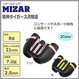 MIZAR-TEC(ミザールテック) 倍率8倍 阪神タイガース双眼鏡 ピンク・TB-821PK TB-821PK