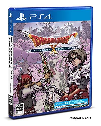 ドラゴンクエストX いばらの巫女と滅びの神 オンライン - PS4