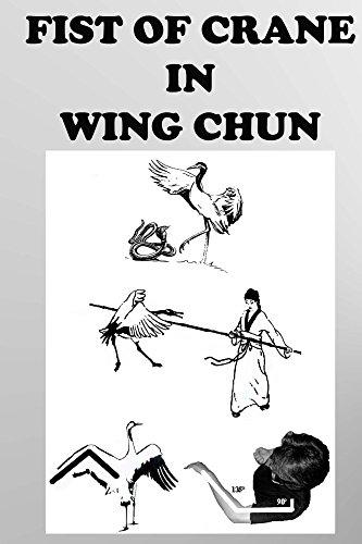 The crane fist in Wing Chun (English Edition)の詳細を見る