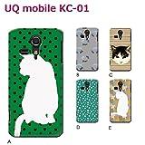 UQ mobile KC-01 (ねこ09) C [C021904_03] 猫 にゃんこ ネコ ねこ柄 京セラ スマホ ケース その他
