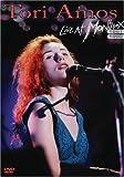Live at Montreux 1991 1992 [DVD] [Import]