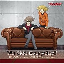 TVアニメ カードファイト!! ヴァンガード リンクジョーカー編 キャラクターソング We Ride Everyday!!