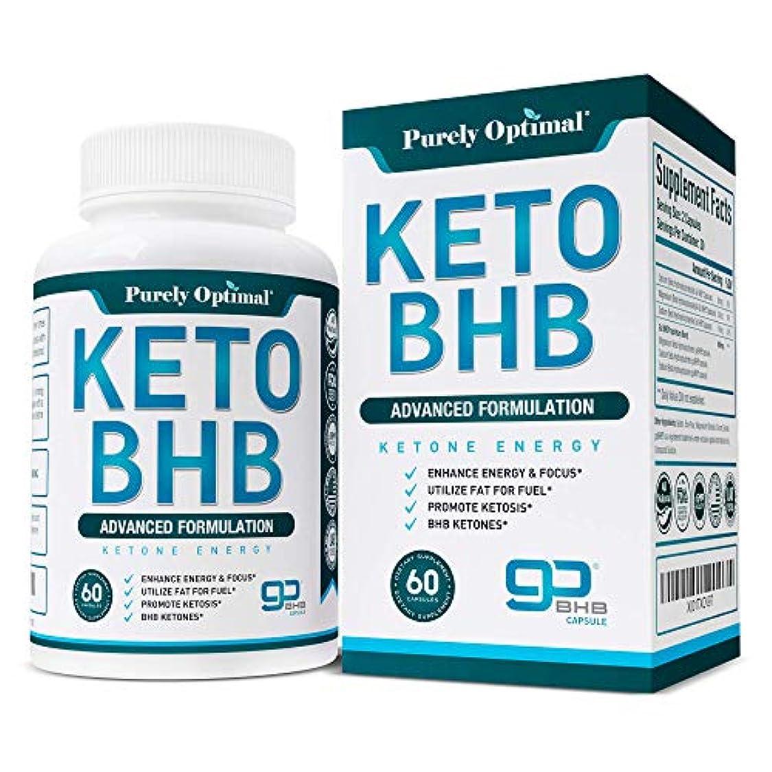 ブロッサムポップ選択[Premium Keto Diet Pills - Utilize Fat for Energy with Ketosis - Boost Energy & Focus, Manage Cravings, Support...