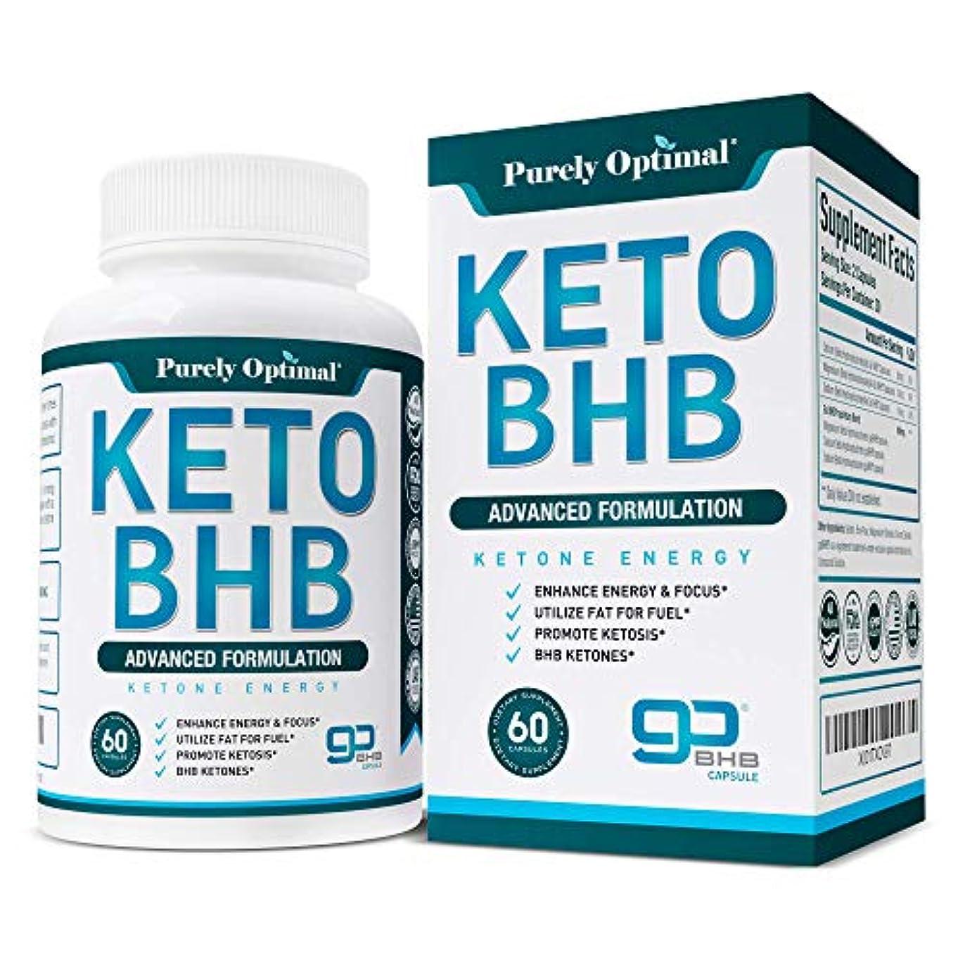 非アクティブ警察人種[Premium Keto Diet Pills - Utilize Fat for Energy with Ketosis - Boost Energy & Focus, Manage Cravings, Support...