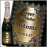 名入れ シャンパン ワイン 誕生日 プレゼント 結婚祝い ギフト 【モエエシャンドン ロゼ アンペリアル 750ml】