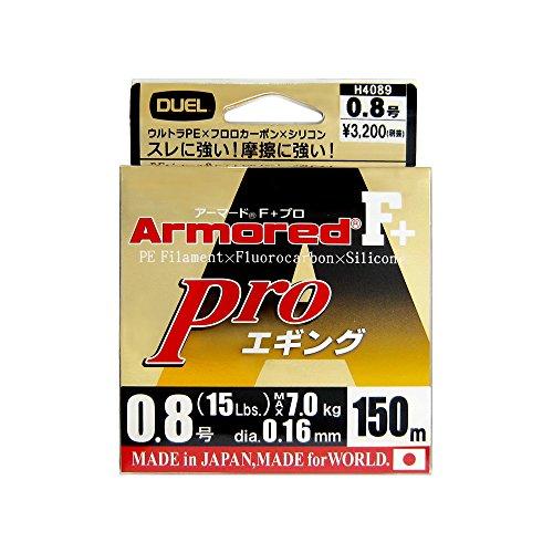 デュエル ARMORED F+ Pro エギング 150M 0.8号 H4089 クリアーオレンジ 0.8号