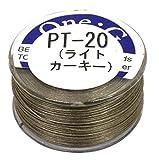 TOHO One・G ビーズステッチ専用糸 #40 ライトカーキ 約46m PT-20