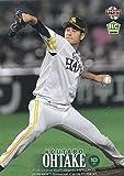 2018 BBM ベースボールカード FUSION 601 大竹耕太郎 福岡ソフトバンクホークス (レギュラーカード/1st ver.アップデート版)