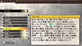 「GOD EATER 2 RAGE BURST (ゴッドイーター2 レイジバースト)」の関連画像
