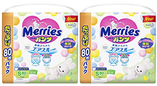 【Amazon.co.jp限定】メリーズパンツ Sサイズ (4~8kg) さらさらエアスルー 160枚 (80枚×2)