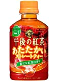 キリン 【HOT用】午後の紅茶 あたたかいストレートティー 280mlペットボトル×24本入×(2ケース)