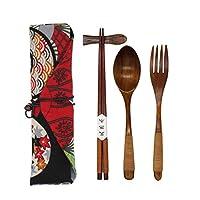 テーブルウェア 日本天然木製 5点セット スプーン1本/箸1膳/フォーク1本/箸置き1個/食器バッグ1袋