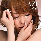 I WILL(初回生産限定盤)(DVD付)