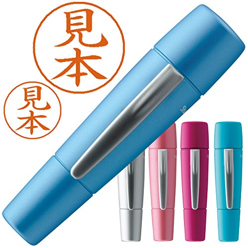 シヤチハタ ペアネーム 印面付き 別注品 パールブルー軸
