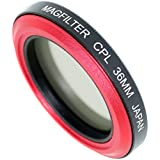 【コンパクト デジカメ用】 偏光 CPLフィルター 36mm Carry Speed MagFilter [国内正規品/日本語取説付/保証付] CPL 36mm