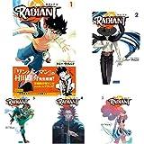 ラディアン 1-13巻 新品セット