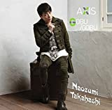 AXIS/ GOBU/GOBU