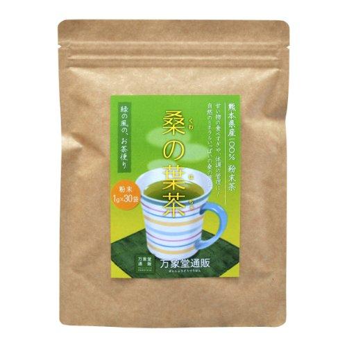 万象堂通販 桑の葉茶 30包入
