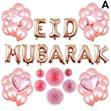 CoolTack Eid Mubarakマルチパーティー風船セット用パーティーファンデコレーション