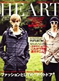 HEART (ハート) 2008年 07月号 [雑誌]