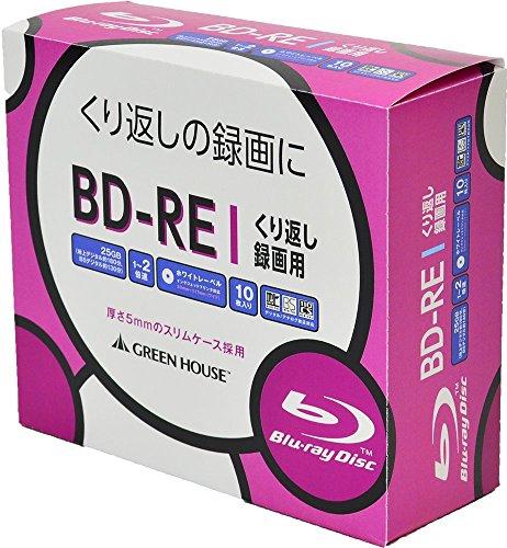 グリーンハウス BD-RE 録画用 25GB 1-2速 10枚スリムケース GH-BDRE25B10C