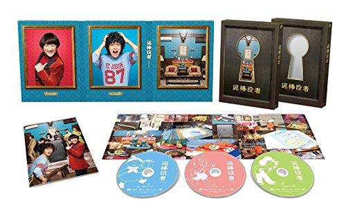 泥棒役者(DVD)