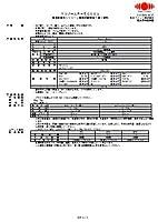 テツゾールP-500 エコ;グレー_5kg[日本ペイント]
