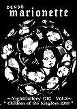 ~Night Gallery GIG Vol.2~Children of the K...[DVD]