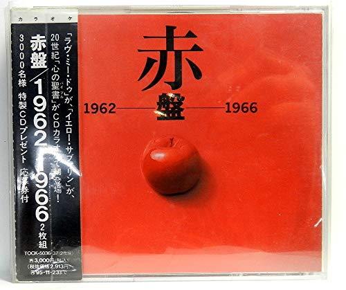 赤盤1962~1966