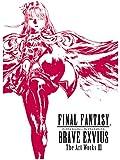 FINAL FANTASY BRAVE EXVIUS The Art Works III (ファイナルファンタジー ブレ…