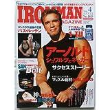 IRONMAN MAGAZINE  No.165  2004年 4月号 [雑誌]