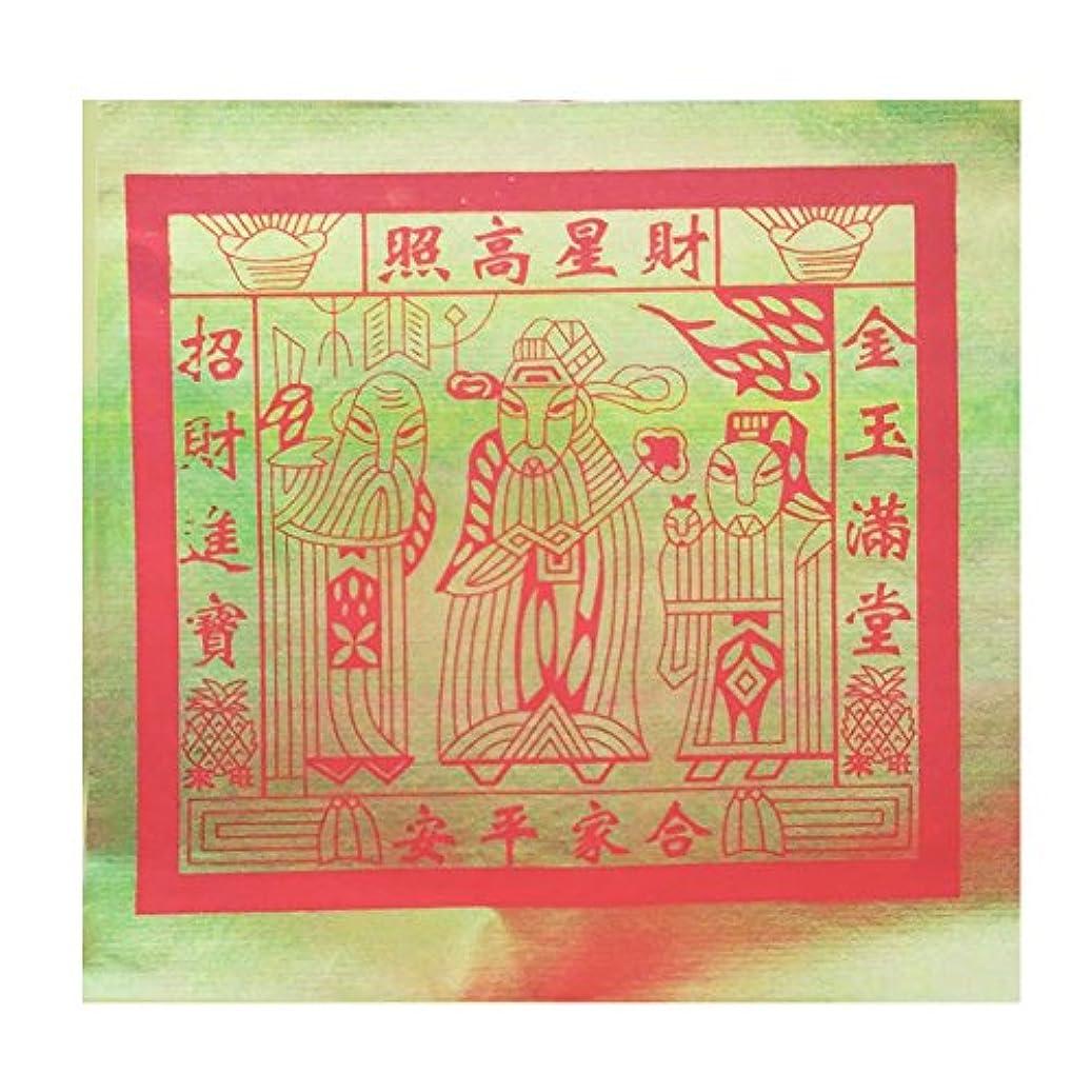 ピービッシュ通り抜ける編集する100個Incense用紙/ Joss用紙with High Gradeフルゴールド箔サイズ中10.75インチx 10.4インチ