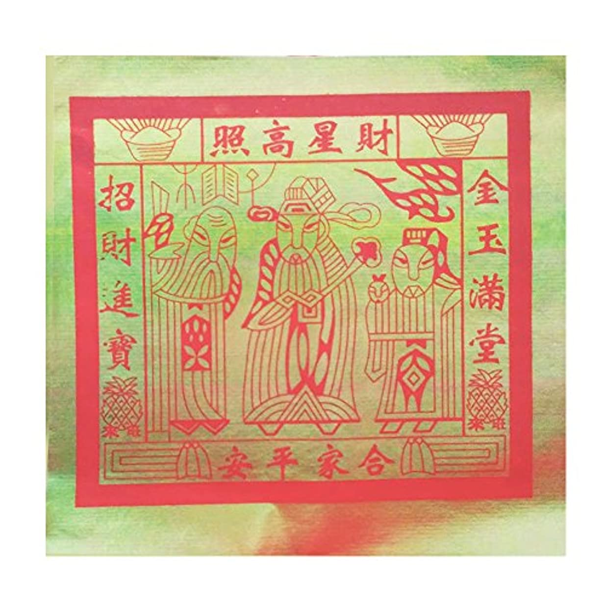 100個Incense用紙/ Joss用紙with High Gradeフルゴールド箔サイズ中10.75インチx 10.4インチ