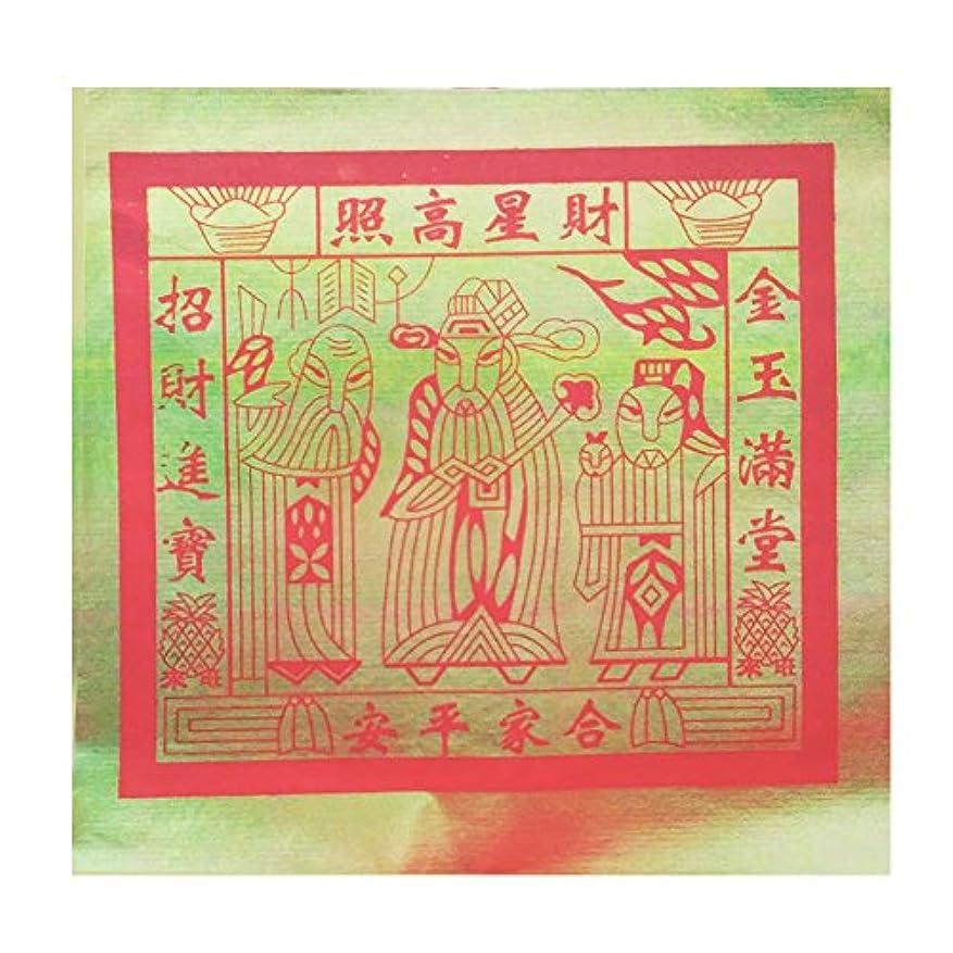 回るお肉降伏100個Incense用紙/ Joss用紙with High Gradeフルゴールド箔サイズ中10.75インチx 10.4インチ