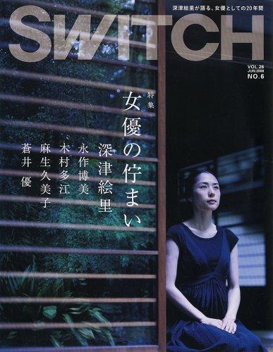 SWITCH vol.26 No.6(スイッチ2008年6月号)特集:深津絵里[女優の佇まい]の詳細を見る