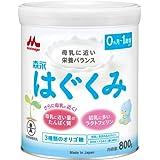森永はぐくみ 大缶 800g [0ヶ月~1歳 新生児 赤ちゃん 粉ミルク] ラクトフェリン 3種類のオリゴ糖
