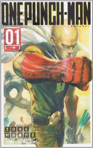 ワンパンマン 01 (ジャンプコミックス) -
