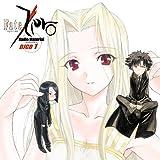 Fate/Zero~ラジオマテリアル ~DJCD1