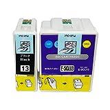 【エプソン】 IC-1BK13/5CL13 (黒+カラー) 互換インク