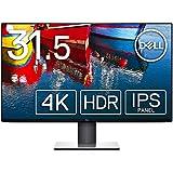 Dell 4Kモニター 31.5インチ 広視野角 フレームレス USB Type-C HDR400,sRGB99.9% IPS DP,HDMI 3年間輝点+交換保証付 U3219Q