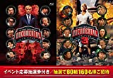 【Amazon.co.jp限定】HITOSHI MATSUMOTO Presents ドキュメンタル シーズン2&3 (2巻セット) (トークイベント申込用デジタルシリアルコード付) [Blu-ray]
