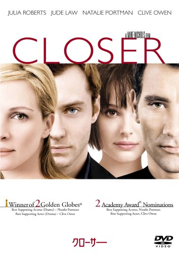 クローサー [DVD]の詳細を見る