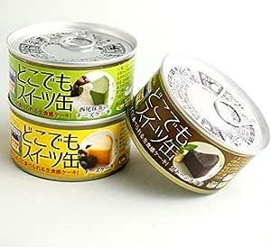 ★3種セット★ トーヨーフーズ どこでもスイーツ缶 チーズケーキ・ガトーショコラ・抹茶チーズケーキ 各1缶 150g×合計3缶セット