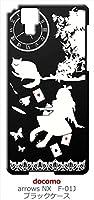sslink F-01J arrows NX ブラック ハードケース Alice in wonderland アリス 猫 トランプ カバー ジャケット スマートフォン スマホケース docomo
